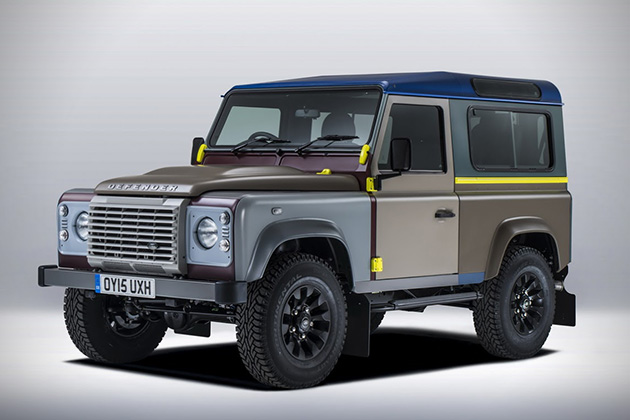 Paul Smith x Land Rover Defender 2