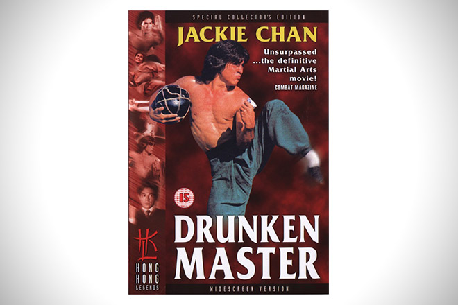 The Legend of Drunken Master Drunken Master 2