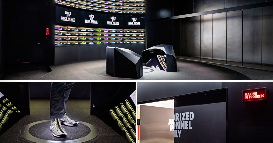 Nike Maker's Experience | HiConsumption