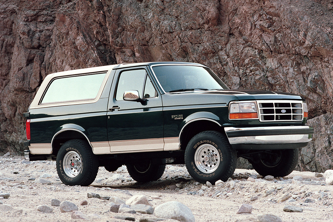 Does present the bronco in an attractive light other special editions during these years included a blacked out nite version as well as an eddie