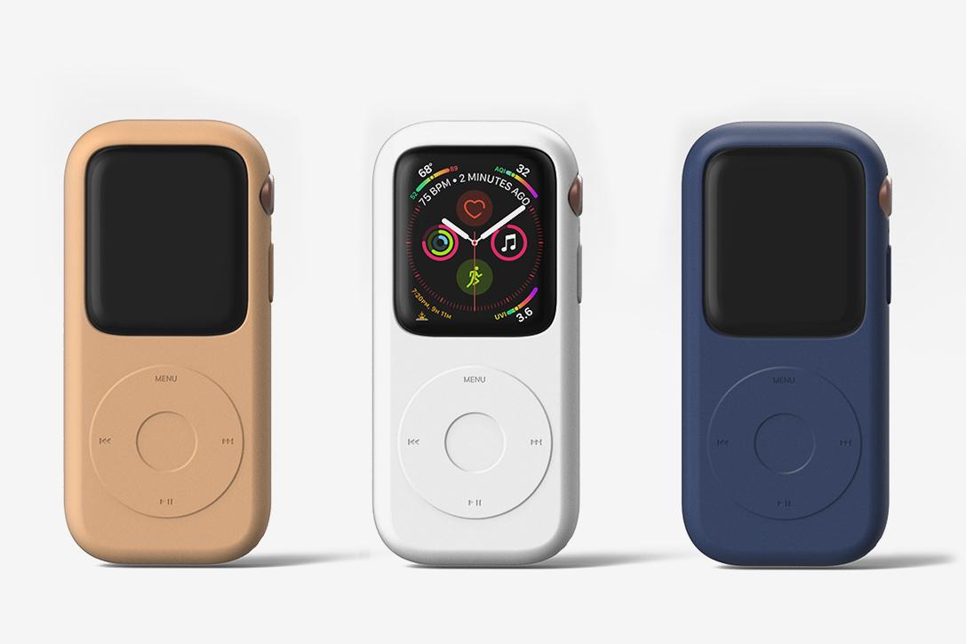 C. O Design Lab Apple Watch Pod Case