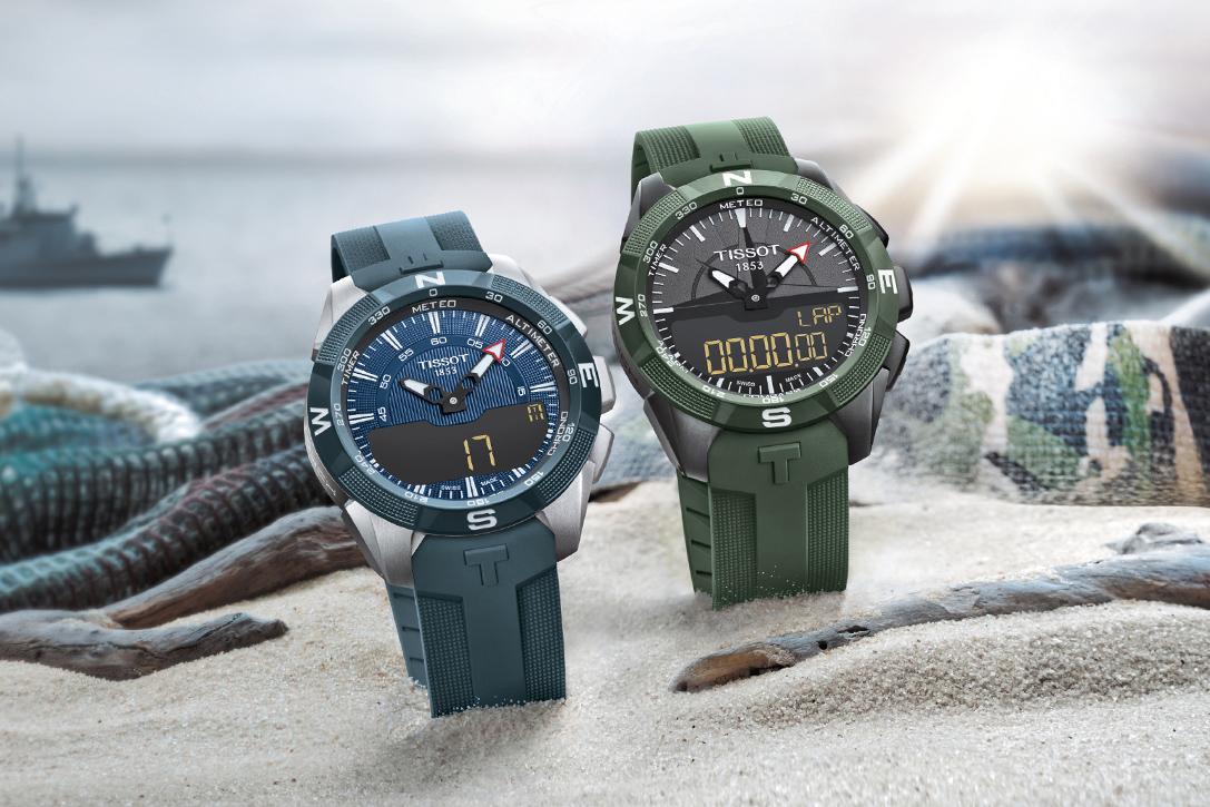 Sun Dials: 12 Best Solar Watches For Men