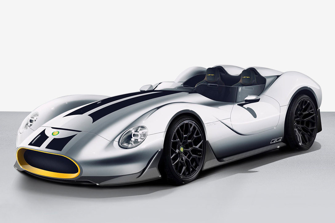 2020 Lister Knobbly Concept Car Hiconsumption