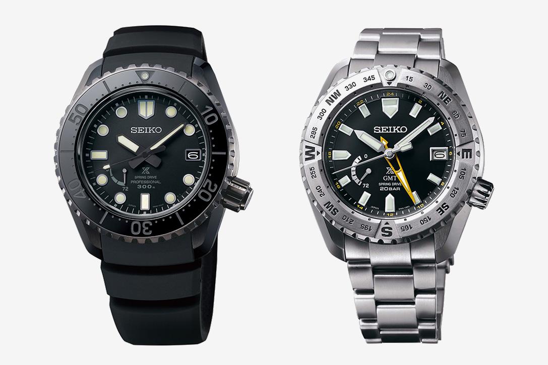 Seiko Prospex LX-Series Watches