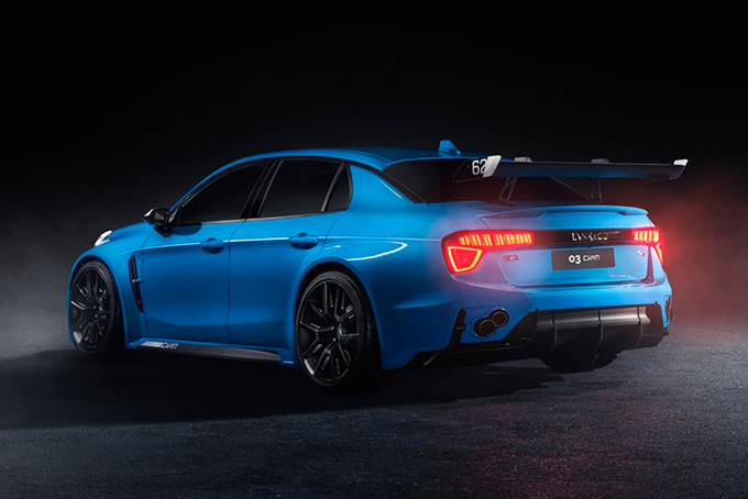Lynk-And-Co-03-Cyan-Concept-3.jpg
