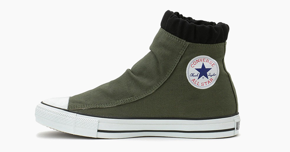 Converse Japan Upgrades The Chuck Taylor Hi-Top For Urban Winters
