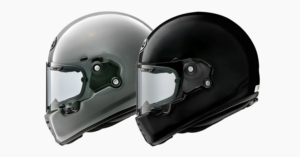 Arai Launches Its First Retro Full-Face Moto Helmet With The Concept-X