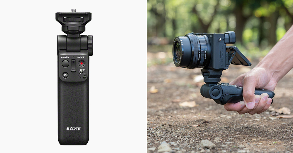 Sony's Wireless Shooting Grip Is A Versatile Gimbal-Tripod For Photogs