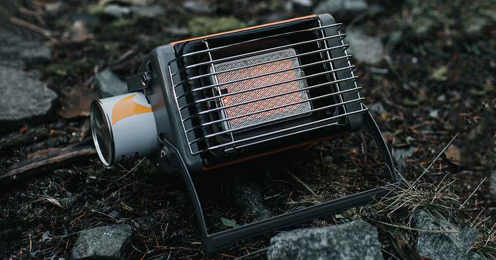 The 8 Best Tent Heaters