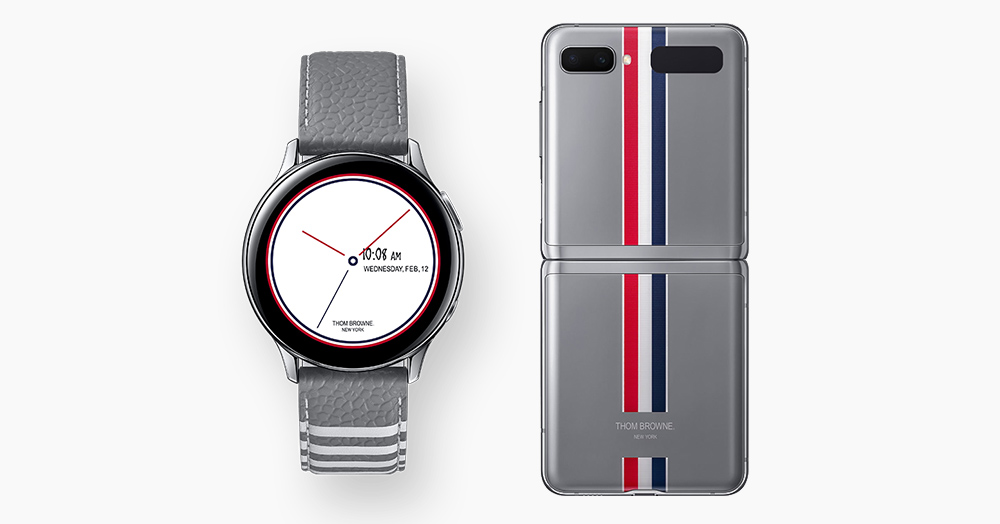 Samsung Taps Thom Browne For A Fashionable & Stylish Galaxy Z Flip Kit
