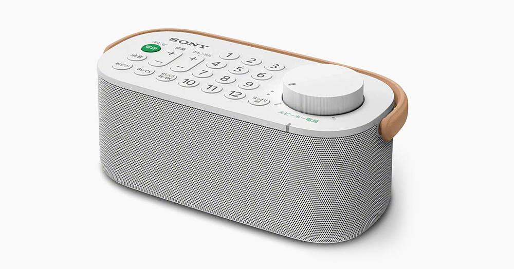 The LSR200 Combines Universal TV Remotes With Modern-Day Smart Speakers