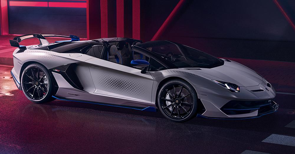 2021 Lamborghini Aventador Svj Xago Hiconsumption